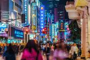 Shoppping Street in Shanghai, China at night