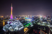 Elevated view of Guangzhou CBD Night