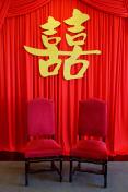Chinese wedding tea ceremony hall