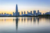 Shenzhen Bay building and skyline