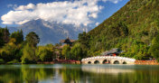 Lijiang Yulong Snow Mountain