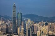 Shenzhen Landmark