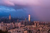 Rainy Shenzhen cityscape
