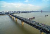 Aerial photography WuHanYangtze River Bridge