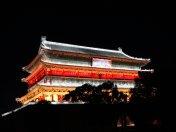 Sights - Xian, China