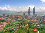 Xiamen university and twin towers landmark