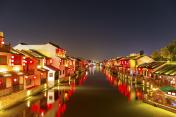 beautiful water village ancient town at night