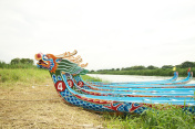 The dragon boat