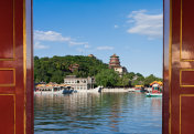 View Summer Palace from open door