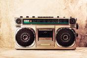 Retro radio cassette stereo player