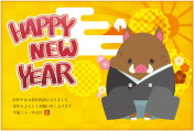 New Year's card(boar) template