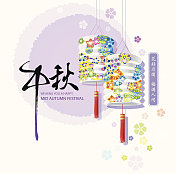Illustration of lanterns for the mid autumn festival