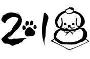 Brush painting '2018 and  Dog  + footprint  illustration' New Year's card material