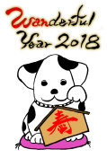 Brush painting 'Happy New Year and  Dog illustration' New Year's card material