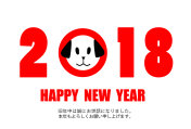 Smart new year's card 2018 and 'Happy New Year'