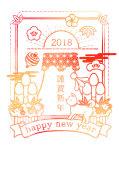 Japanese Printcraft New Year's Cards 2018