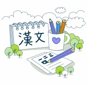 Illustration of education