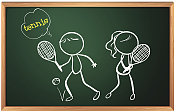 Board with drawing of girl and boy playing tennis