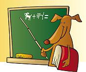 dog teacher