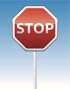 Stop traffic board