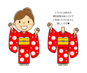 Kimono women + cosplay can be added with no face material