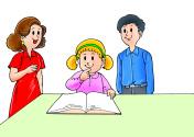 kindergarten, preschool, school, student
