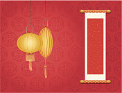Chinese New Year Day