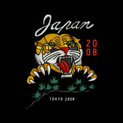 Japan tiger vector embroidery