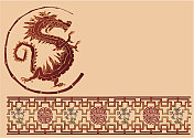 the banner ethnic chinese dragon