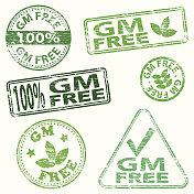 G M Free Stamps