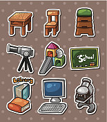 Education element stickers