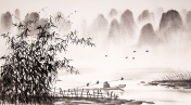 Chinese landscape ink painting