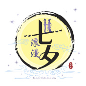 Qixi Festival 1