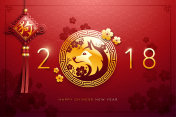 2018 Chinese New Year, Year of Dog