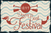 Commemorative Dragon Boat Festival Retro Postcard