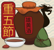 Realgar Wine, Zongzi Dumpling and Dragon for Double Fifth Festival