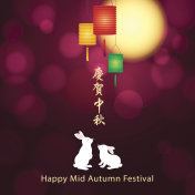 Celebrate Mid Autumn Festival With Rabbits