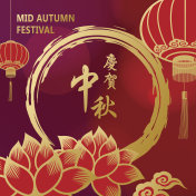 Mid Autumn Festival Night