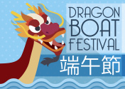Promotional Flat Design for Dragon Boat Festival,