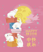Mid autumn festival design. Chinese translate : Mid Autumn Festival.