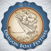 Commemorative Label for Duanwu Festival with Hand Drawn Dragon Boat