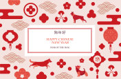 Chinese New Year 2018. Year of the dog