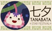 Poster with Cute Smiling Kinchaku Purse Celebrating Tanabata Festival