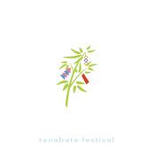 Tanabata Festival icon