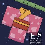 Hanging Kamigoromo or Origami Kimono in a Night of Tanabata