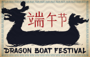 Dragon Boat Silhouette in Brushstroke Style for Duanwu Festival