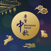 Golden Mid Autumn Festival