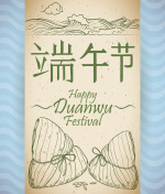 Scroll with Recreation of Zongzi's Tradition in Duanwu Festival