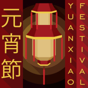 Traditional Palace Chinese Lantern for Yuanxiao Festival in Flat Style
