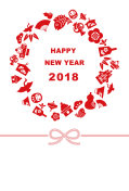 New Year card for year 2018